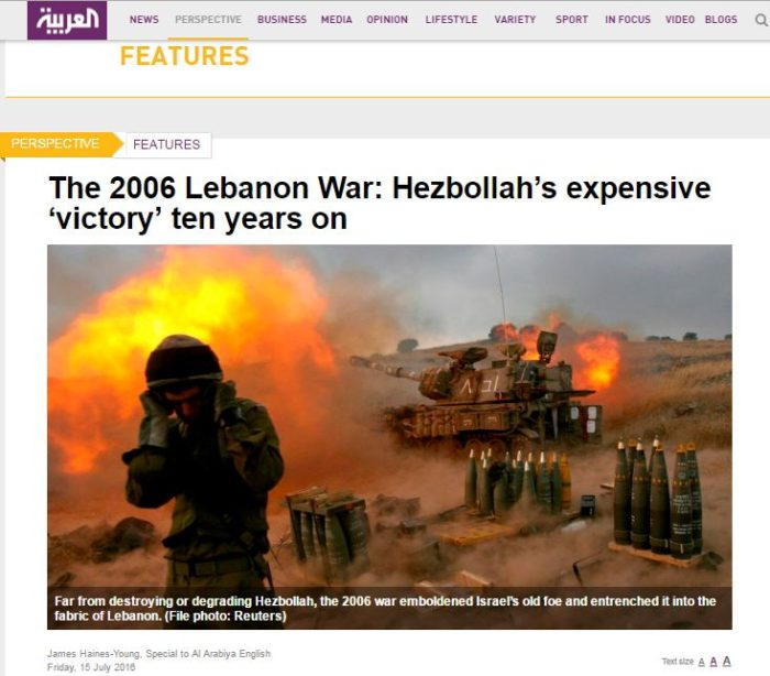 Hezbollah's expensive victory